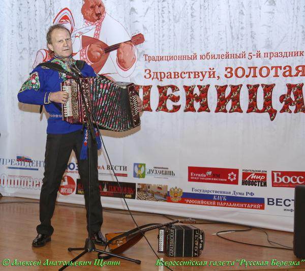 1. Геннадий Аксёнов поёт душа