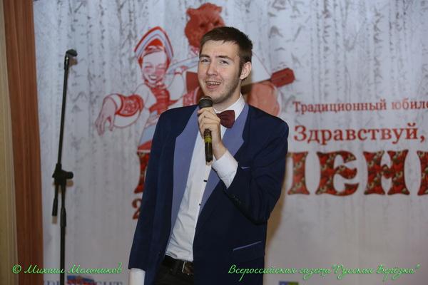 23. Русский Магомаев